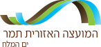 Tamar Dead Sea Regional Council