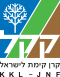 Keren Kayemeth LeIsrael – Jewish National Fund