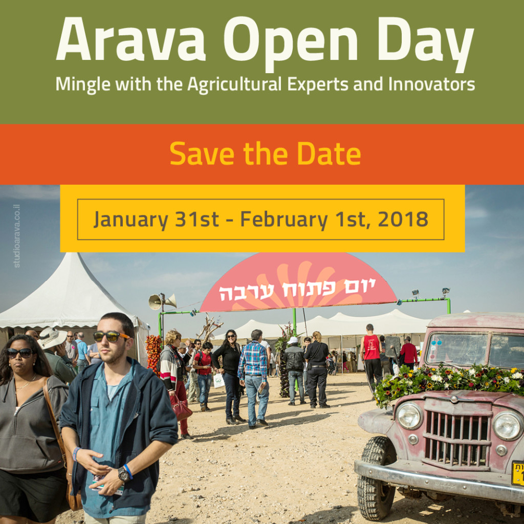 Open Day in the Arava - 31 Jan to 1 Feb